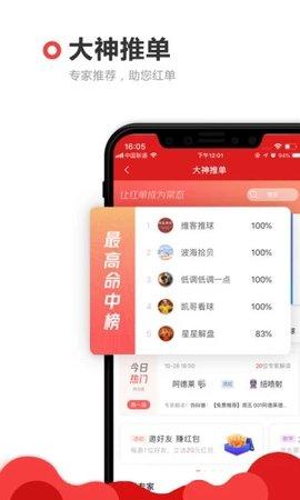 500vip彩票app