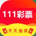 111彩票手机版