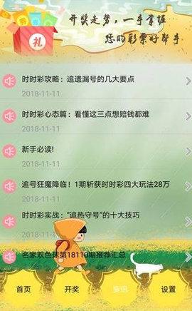 宝马彩票app