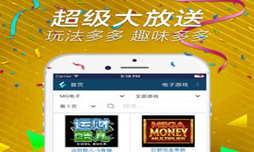 彩票777APP下载 热门彩票助手合集软件合辑
