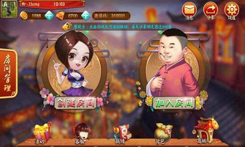 牛牛游戏下载牛牛游戏平台下载牛牛软件合辑