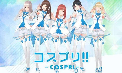 日本制服cos手机游戏大全