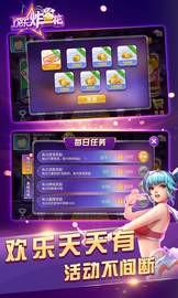壹柒游棋牌软件截图1