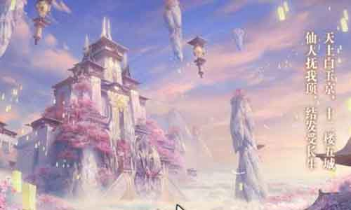 幻灵双修游戏截图软件合辑