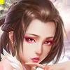 妖姬OL2
