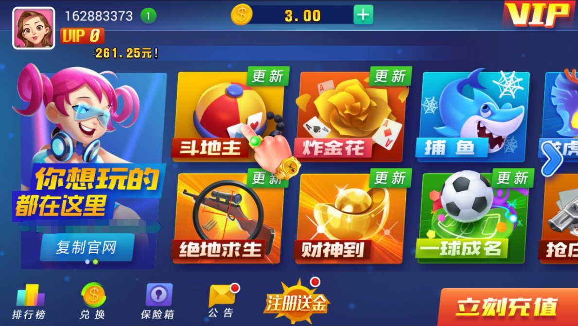 金球互娱棋牌app软件截图0