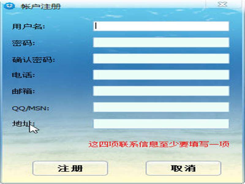 华悦ip更换器下载