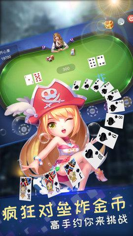 三桂游戏中心软件截图1
