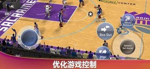 NBA2K20破解版软件截图0