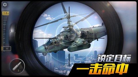荣耀狙击最强3D射击游戏软件截图2