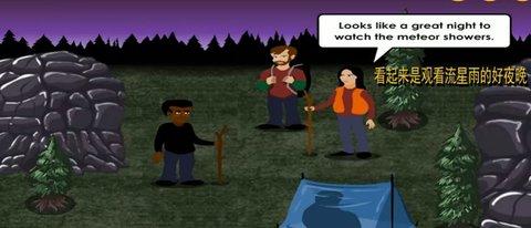 神奇食人虫游戏软件截图3