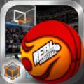 真正的篮球游戏