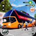 旅游客车公路驾驶游戏