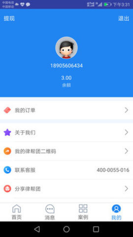 一品彩app