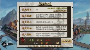 金庸群侠传—全自由单机武侠RPG软件截图2