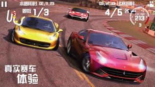 GT Racing 2软件截图0
