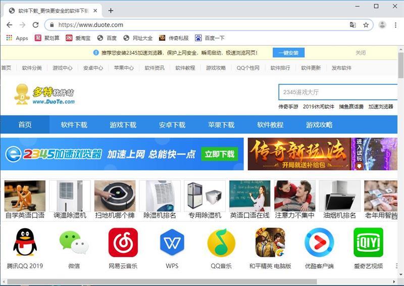 谷歌瀏覽器(Google Chrome)(穩定版)32位下載