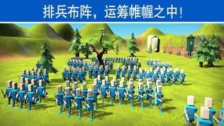 皇室帝国战争文明:剑与家园软件截图2