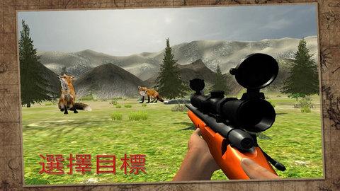 超级狩猎英雄手游软件截图3