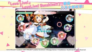 Love Live!软件截图1
