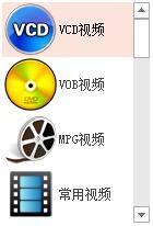 佳佳DAT视频格式转换器下载