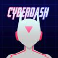 赛博冲刺CyberDash破解版