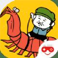 皮皮虾传奇免费版