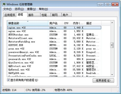nginx windows下载