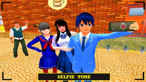 高校男生生活模拟手游软件截图0