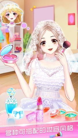 公主梦想衣橱游戏软件截图3