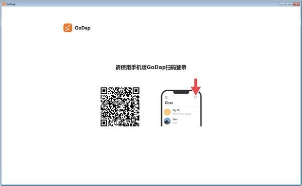 GoDap(协同办公软件)下载