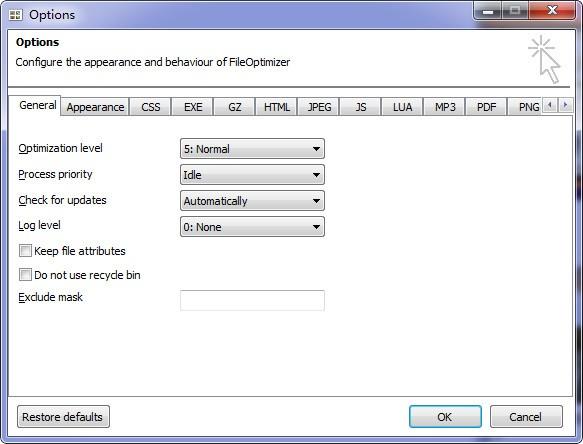 文件批量压缩工具(File Optimizer)下载