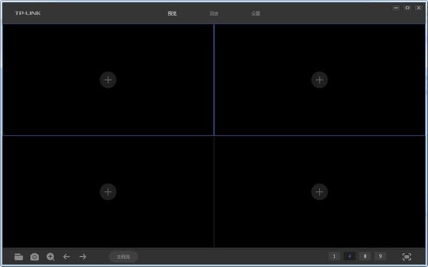 TP-LINK安防系统下载