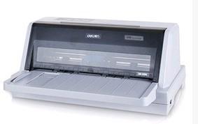 得力DB-618K打印机驱动下载