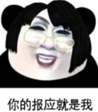 抖音韩美娟表情包下载