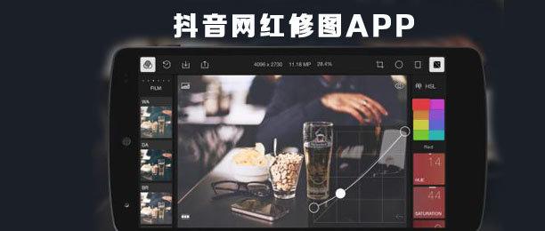 抖音网红修图app