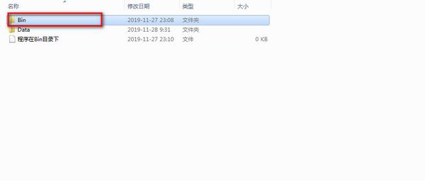OSPP(文件启动器)下载