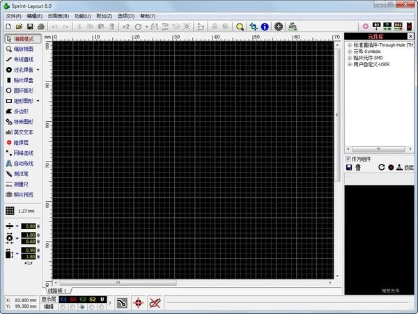 PCB设计软件(Sprint Layout)下载