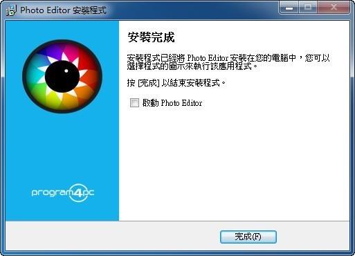 Program4Pc Photo Editor(图片编辑软件)下载