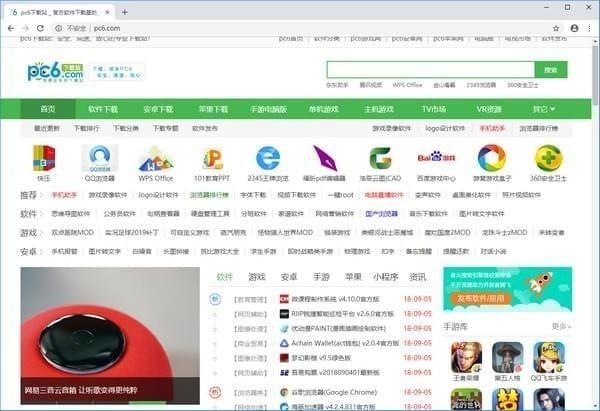 Chrome(谷歌浏览器)64位下载