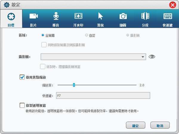 Renee Screen Recorder(电脑录屏软件)下载