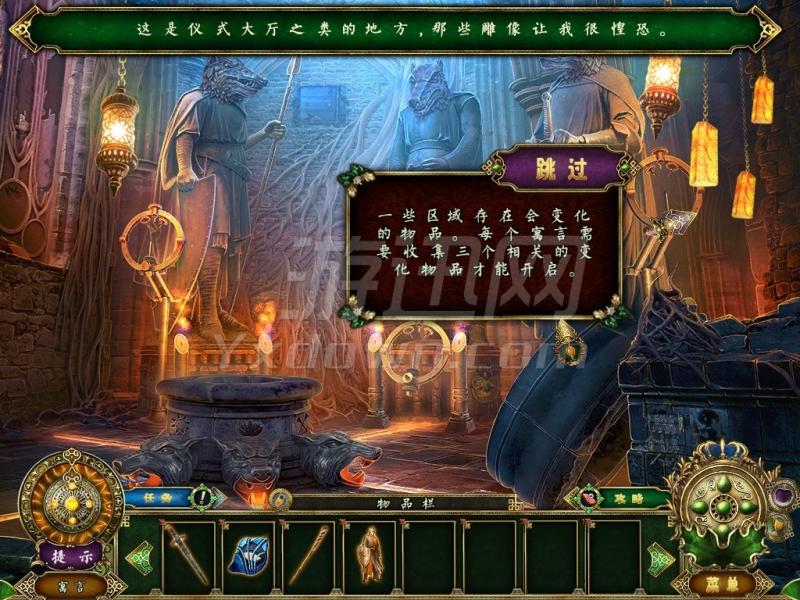 黑暗寓言12:小偷和火焰筒 中文版下载
