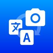 翻译照片+ 扫描全能王文档扫描仪OCR文本采集和翻译