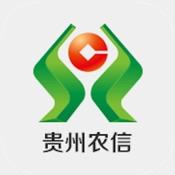 贵州乌当农商银行直销银行