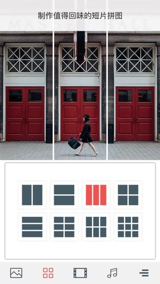 Cinepic: 照片,视频模版 编辑 镜头剪辑 拼贴图片软件截图0