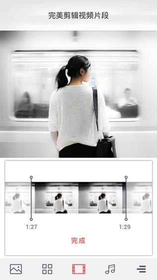 Cinepic: 照片,视频模版 编辑 镜头剪辑 拼贴图片软件截图2