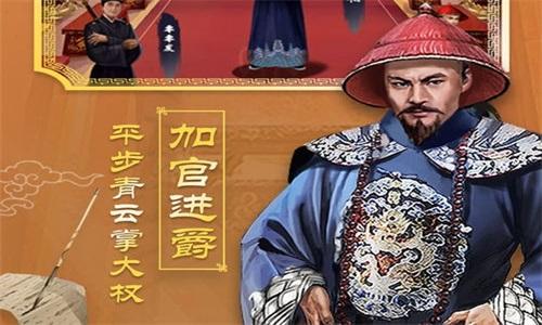 升官类游戏大全软件合辑