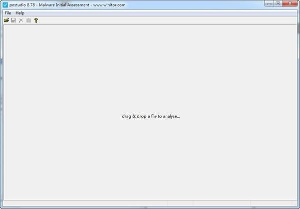 程序编程辅助软件PeStudio下载