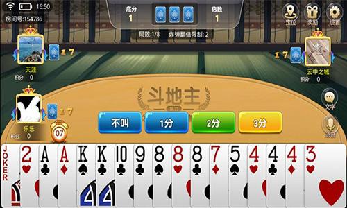 325棋牌游戏唯一官方网下载软件合辑