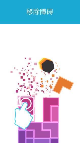 Six!软件截图0